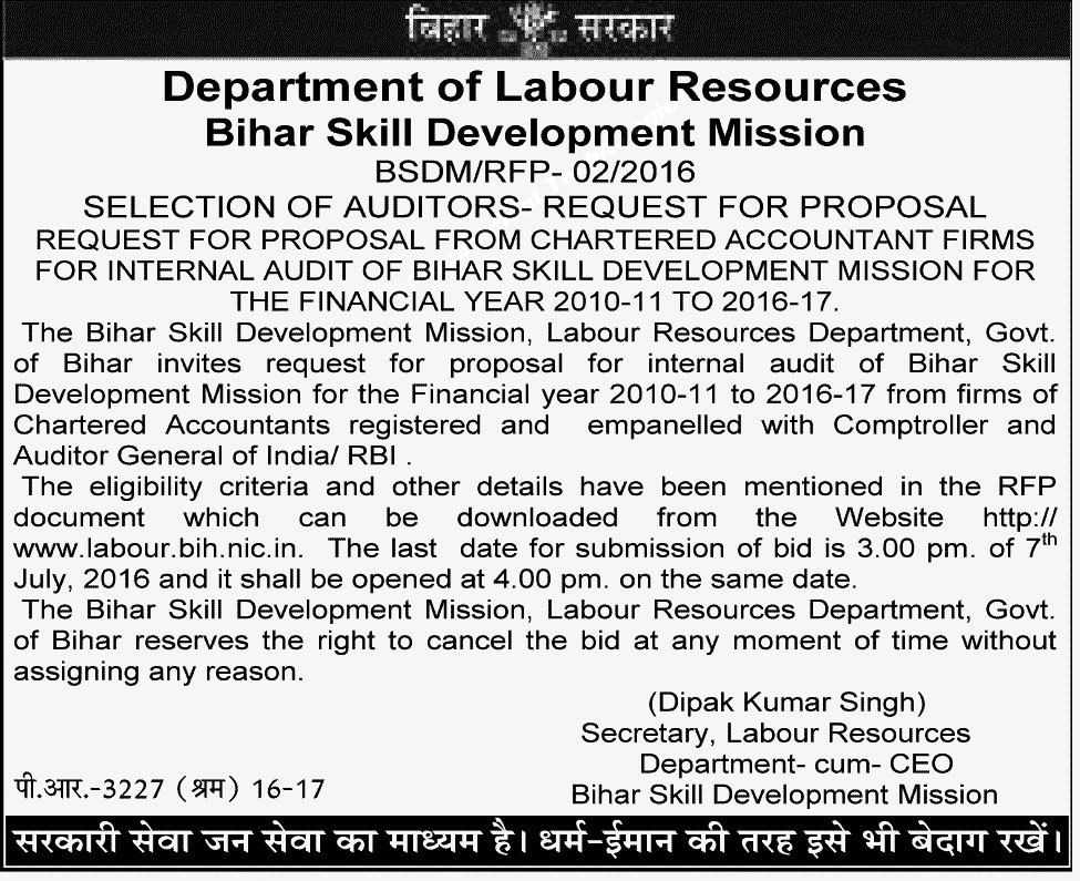 Request for proposal from chartered accountant firms for internal