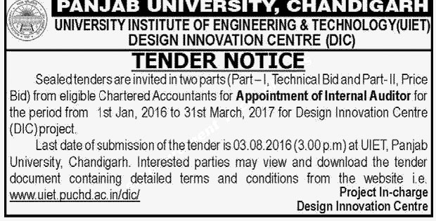 tend_Punjab-University_21.7.2016_2172016121929347